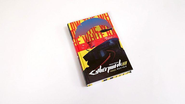 Cyberpunk 1982-2020