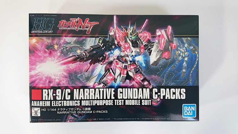 Narrative Gundam