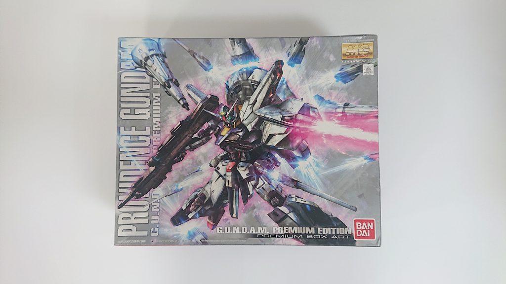 Providence Gundam
